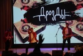 Группа «Дрозды» на сцене в Чаусах