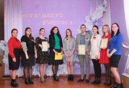 Районный фестиваль «Призвание педагог»