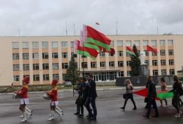 День Государственного герба Республики Беларусь и Государственного флага Республики Беларусь